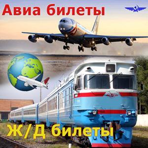 Авиа- и ж/д билеты Усть-Ишима