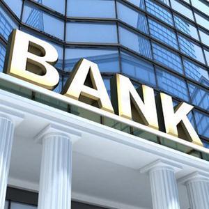 Банки Усть-Ишима