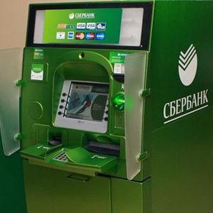 Банкоматы Усть-Ишима