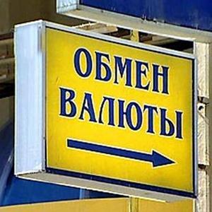 Обмен валют Усть-Ишима
