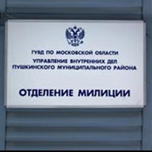 Отделения полиции Усть-Ишима