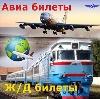 Авиа- и ж/д билеты в Усть-Ишиме