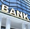 Банки в Усть-Ишиме